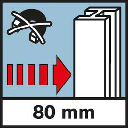磁性金屬的測量深度 銅的測量深度,最大80 mm